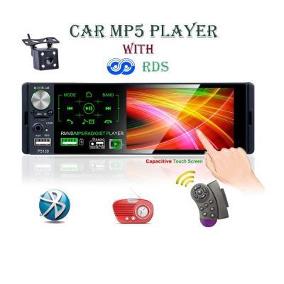 Lslya Car Radio Autoradio