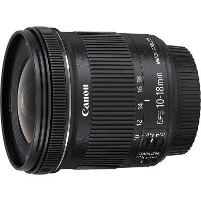Canon Obiettivo Ultragrandangolare