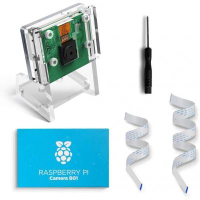 LABISTS Raspberry Pi Camera Module B01